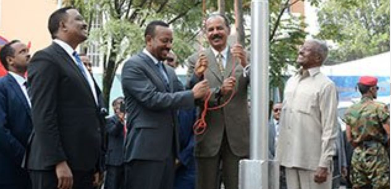 Eritrea Embassy inauguration in Addis Ababa